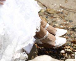Alpargatas Adlib para novia